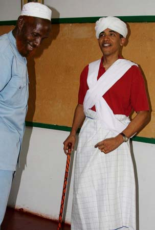 yemen funny. Funny image!